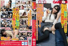 GS-165 Sneak Friends Sister And Family At A Drinking Party Secretly Make A Physical Relationship!At A House Drinking Party Gathered By A Male Friend, A Friends Sister 'forced Me To Drink And Forcibly Invaded My Daughter