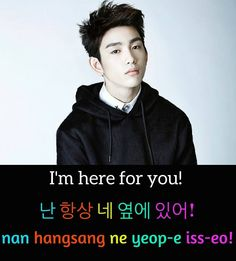 #learn #Korean #flashcards