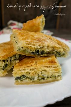 Kai, Dutch Oven Bread, Spanakopita, Cooking Time, Quiche, Food And Drink, Baking, Breakfast, Ethnic Recipes