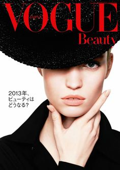 Luisa Bianchin by Tisch for Vogue Japan April 2013