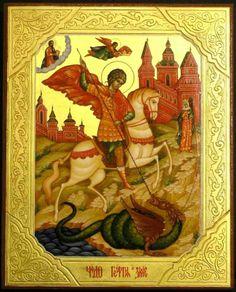 Άγιος Γεώργιος ο Μεγαλομάρτυρας και Τροπαιοφόρος. april 23