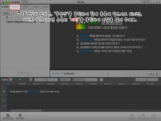 [하유쌤]프로그램강좌▶네이버 포토동영상(네이버 포토뷰어)로 어린이집/유치원 졸업영상 만들기 : 네이버 블로그