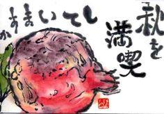 etegami_zakuro.jpg (720×503)