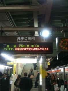 「列車に遅れが生じ、 お客様には大変ご迷惑しております」だってさ