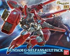 Gundam G-Self (Assault Pack Equipped) (HG) (Gundam Model Kits) Package1