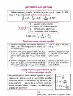 128570614_algebrapage11.jpg (530×699)