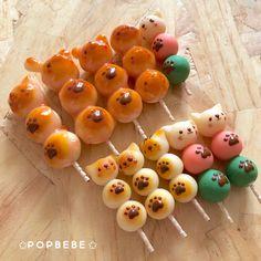 Cute Snacks, Cute Desserts, Japanese Snacks, Japanese Sweets, I Love Food, Good Food, Yummy Food, Cute Baking, Kawaii Dessert