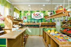 """Fruits & Veggies market by Beregova A. db """"Vozduh"""", St Petersburg – Russia"""