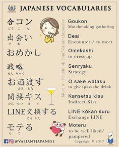 Vielen Dank für deine Hilfe/ Unterstützung beim Japanisch lernen, Daizo.