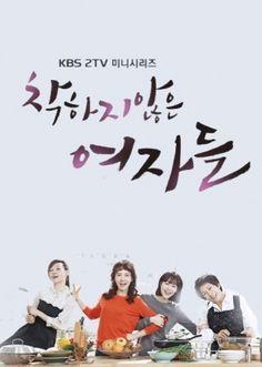 Unkind Women with Lee Hana & Song Jae Rim