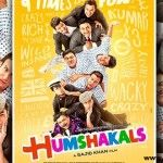 The official theatrical trailer of the upcoming bollywood film 'Humshakals' out today on YouTube. Fox Star Studios and Pooja Entertainment & Films Ltd. have released this trailer which is featuring Saif Ali Khan, Riteish Deshmukh and Ram Kapoor for the...