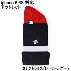 アウトレット ヴァルフェー Valfre LIPSTICK 3D IPHONE 6 6s CASE iphone6ケース シリコン 訳あり