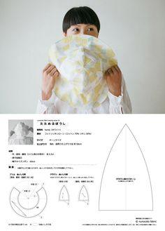 たためるぼうしの型紙と作り方