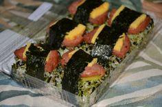 Spam Musubi from Shirokiya at Ala Moana Shopping Center