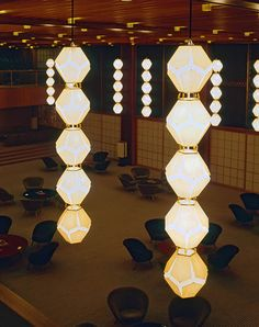 Okura Hotel, Japan. SAVE THE OKURA