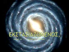 ΤΟ ΖΕΪΜΠΕΚΙΚΟ ΤΗΣ ΕΥΔΟΚΙΑΣ - EVDOKIAS' ZEIMPEKIKO