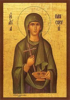 St Paraskevi of Rome the Great Martyr / Orthodox Spirituality – Сообщество – Google+