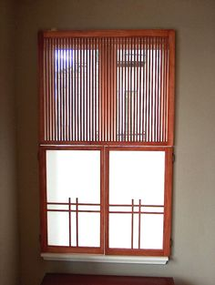 Privacy And Airfi Jpg 976 1296 Window Screens Coverings Treatments