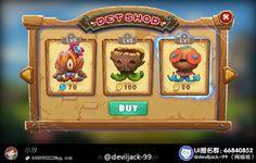 deviljack-99的微博_微博 Kawaii Games, Buy Coins, I Love Games, Game Ui Design, Ui Design Inspiration, Game Art, Wooden Frames, Popup, Quizzes