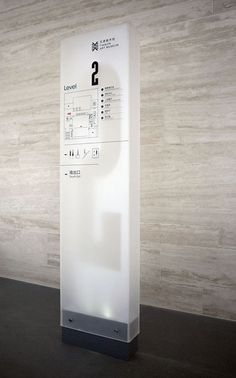 100 Classy Signage Design Ideas for Your Small Business – Inspirationfeed Pylon Signage, Directional Signage, Wayfinding Signs, Office Signage, Hotel Signage, Retail Signage, Navigation Design, Sign Board Design, Environmental Graphic Design