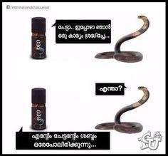 സ്സസ്സ്സ്സ് .... സ്സസ്സ്സ്സ് :P  #icuchalu #plainjoke  Credits: Ganesh S Bhat ©ICU