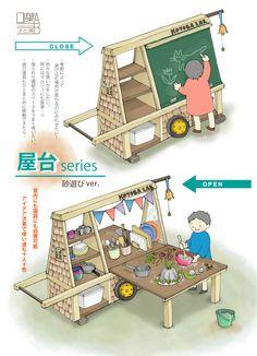 Mobile Kiosk, Tea Restaurant, Food Cart Design, Vendor Displays, Art Cart, Booth Design, Kiosk Design, Flower Stands, Kawaii Shop
