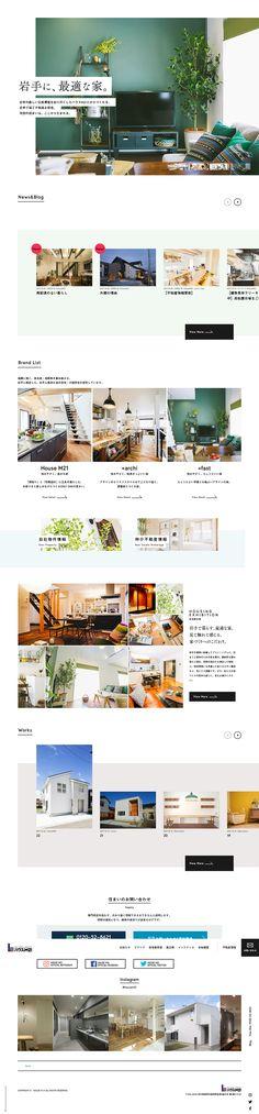 ハウスM21様の「ハウスM21」のランディングページ(LP)シンプル系|住宅・不動産 #LP #ランディングページ #ランペ #ハウスM21