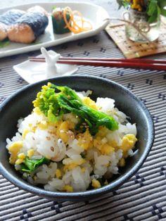 春色♪菜の花ご飯。 | 美肌レシピ