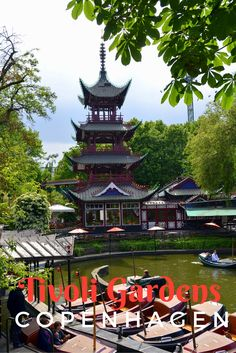 Guide and tips for visiting the Tivoli Gardens theme park in Copenhagen, Denmark. This family-friendly theme park was supposedly what inspired Walt Disney in creating and building the overall look of Disneyland.