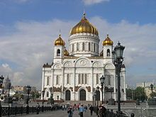 The Russian Revival style is the generic term for a number of different movements within Russian architecture that arose in second quarter of the 19th century...Thon's Cathedral of Christ the Saviour, Moscow circa 1839-1860