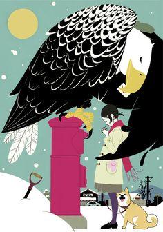 Fuck Yeah! Yusuke Nakamura Love Illustration, Graphic Design Illustration, Graphic Art, Anime Manga, Anime Art, Japanese Art Modern, Art Pop, Aesthetic Art, Art Inspo