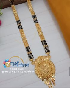 Gold Ring Designs, Gold Bangles Design, Gold Earrings Designs, Gold Jewellery Design, Gold Pendent, Gold Mangalsutra Designs, Ankle Jewelry, Gold Jewelry Simple, Gold Models