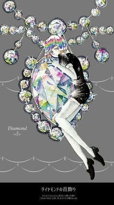 |Houseki no Kuni| Diamond