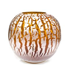 A Gallé internally-decorated and mottled cameo glass vase circa 1900