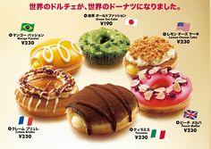 krispy-kreme-japan-dolce-world-cup.jpg (895×637)