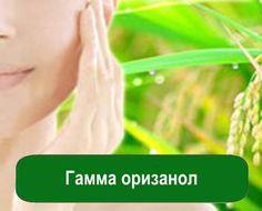 Это косметический компонент, который можно добавлять в различную косметику. Детскую, защитный крем, отбеливающий. https://xn----utbcjbgv0e.com.ua/gamma-orizanol-2-gramma.html  #мыло_опт  #сладкие_отдушки #свежесть  #эфирные_масла #отдушки #парфюмерия #массаж #духи #сладкие_отдушки  #своими_руками #запахи #ароматы #смеси #мыло #домашнее_мыло #ручнаяработа #мыловарение#мыловар #мыловары #мылоизосновы…