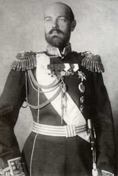 His Imperial Highness Sergei Mikhailovich (Fifth Son of Grand Duke Michael Nicholaievich) 1869-1918. Born at Borjom, Georgia 7 October 1869; murdered by the Bolsheviks at Alapaievsk 17-18 July 1918.