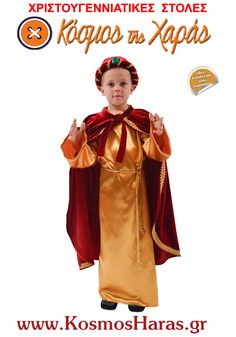 Σστολη Μαγου Χριστουγεννων Snow White, Disney Princess, Disney Characters, Wizards, Snow White Pictures, Sleeping Beauty, Disney Princesses, Disney Princes