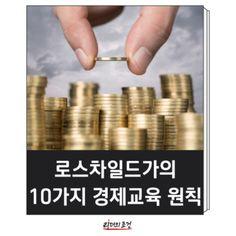 시리즈 상세보기 Cool Words, Gold Rings, Life, Inspiration, Business, Writing, Book, Biblical Inspiration, Store