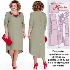 Fashion Tips Outfits .Fashion Tips Outfits Modest Dresses, Simple Dresses, Casual Dresses, Abaya Fashion, Fashion Dresses, Fashion Fashion, Diy Clothes, Clothes For Women, Fashion Tips For Girls