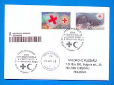 MOLDOVA. Int. Day of Red Cross and the Red Crescent - 2014. Special Cancellation