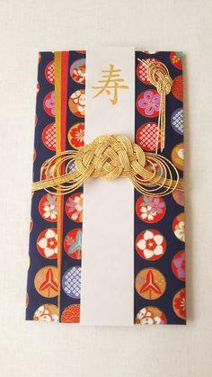 紺色友禅和紙の印象的なご祝儀袋