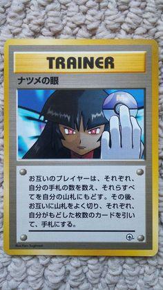 Pokemon SABRINA'S GAZE TRAINER NO RARITY Japanese Gym Series - LIGHT PLAY