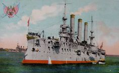 USS Brooklyn with cruiser in background