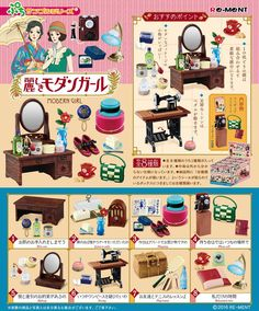 Re-ment Miniature Dollhouse Japan Japanese Modern Girl rement Full set of 8 Japanese Modern, Japanese Aesthetic, Japanese Design, Mini Things, All Things Cute, Barbie Doll Set, Modern Toys, Cute Games, Rement