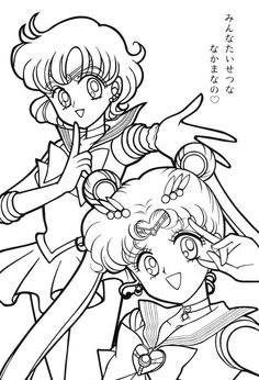 Sailor Moon Series Coloring Pages: Sailor Mercury and Sailor Moon