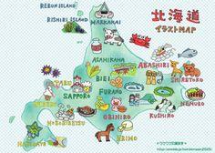 北海道イラストマップ イラスト地図 ニセコ中編