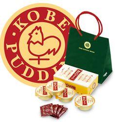神戸プリンの歴史 | 神戸のお土産(おみやげ)には神戸プリン トーラク株式会社