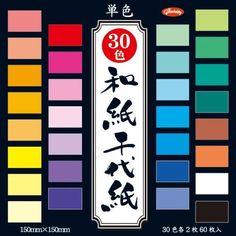 Showa Grimm Origami 30 colors Washi Chiyogami