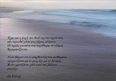 Ο. Ελύτης Miss You Dad, Greek Words, Greek Quotes, Word Out, Beach Photography, Life Inspiration, Love Words, Me Quotes, Literature